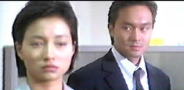 Theresa Lee and Julian Cheung Chi-Lam