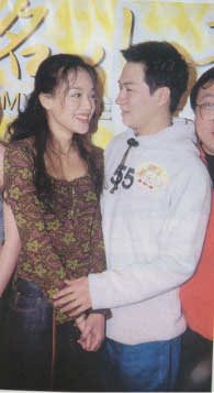 Hsu Chi and Nicky Cheung at the premiere