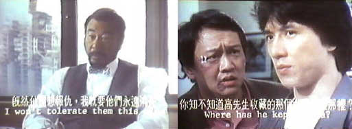 Bad guys Roy Chiao and Shum Wai