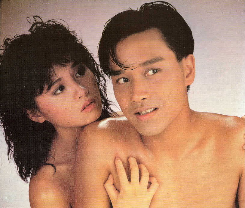 Leslie Cheung - Photo Gallery