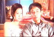 Anita Chan and Leo Ku before the bad news