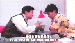 Bill Tung and Stephen Chow